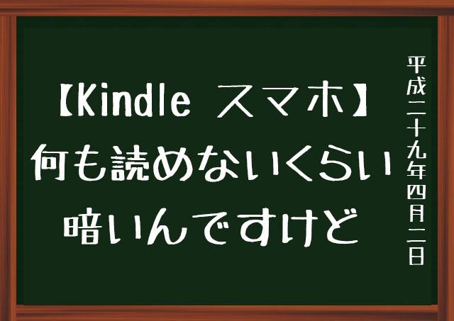f:id:kisokoji:20170403212403j:plain