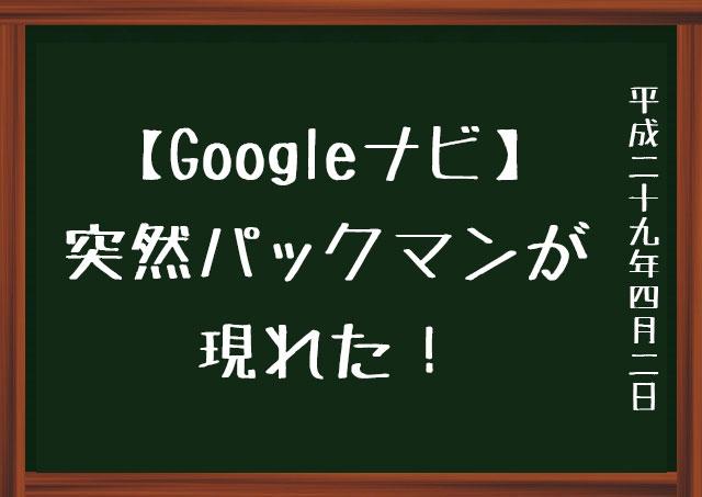 f:id:kisokoji:20170403212521j:plain