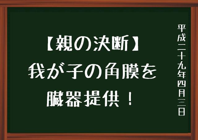 f:id:kisokoji:20170403212746j:plain