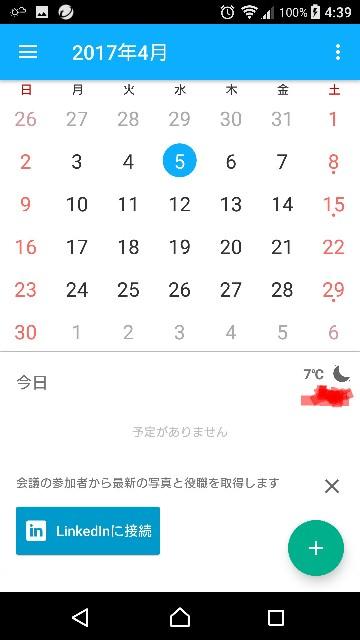 f:id:kisokoji:20170405044151j:plain