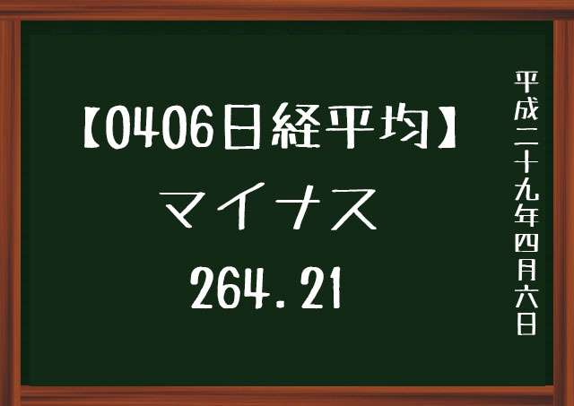 f:id:kisokoji:20170406205843j:plain