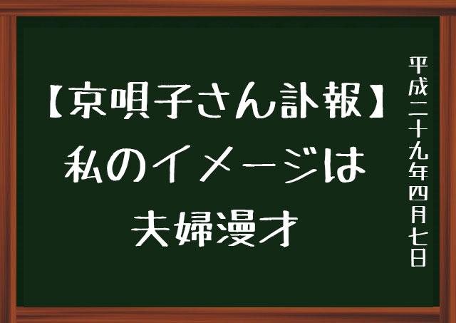 f:id:kisokoji:20170407212312j:plain