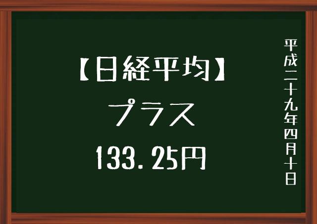 f:id:kisokoji:20170410224926j:plain