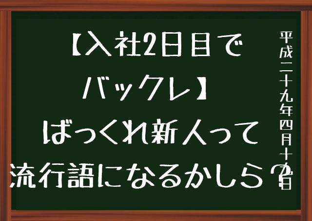 f:id:kisokoji:20170419222304j:plain