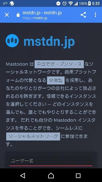 f:id:kisokoji:20170428072046j:plain
