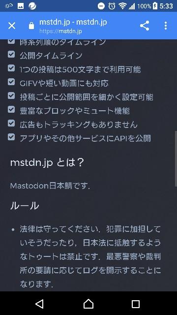 f:id:kisokoji:20170428072107j:plain