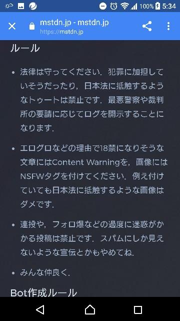 f:id:kisokoji:20170428072129j:plain
