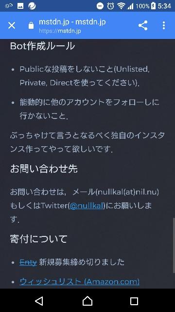 f:id:kisokoji:20170428072227j:plain