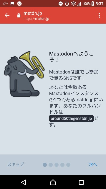 f:id:kisokoji:20170428072659j:plain