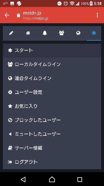f:id:kisokoji:20170428072742j:plain