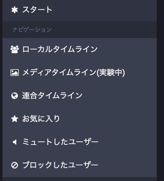 f:id:kisokoji:20170430133023p:plain:w300