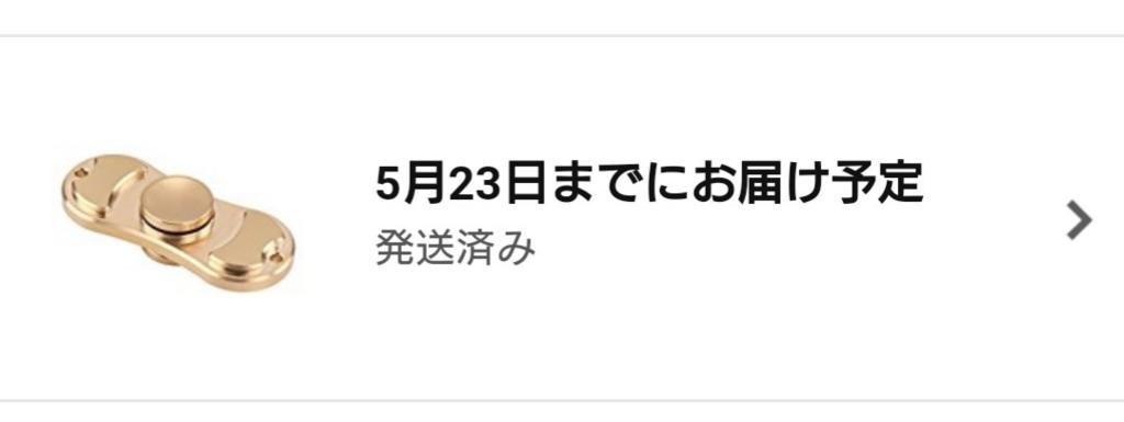 f:id:kisokoji:20170528175704j:plain