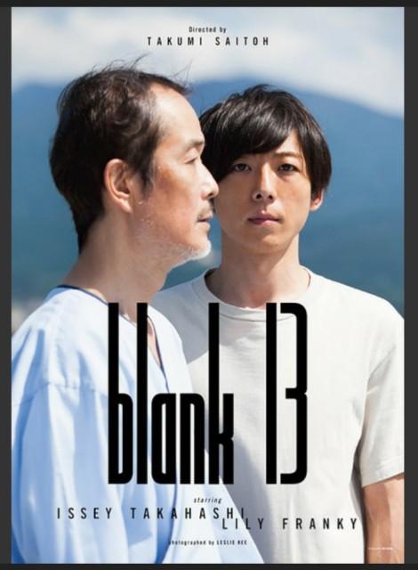 f:id:kisokoji:20170531185945j:plain