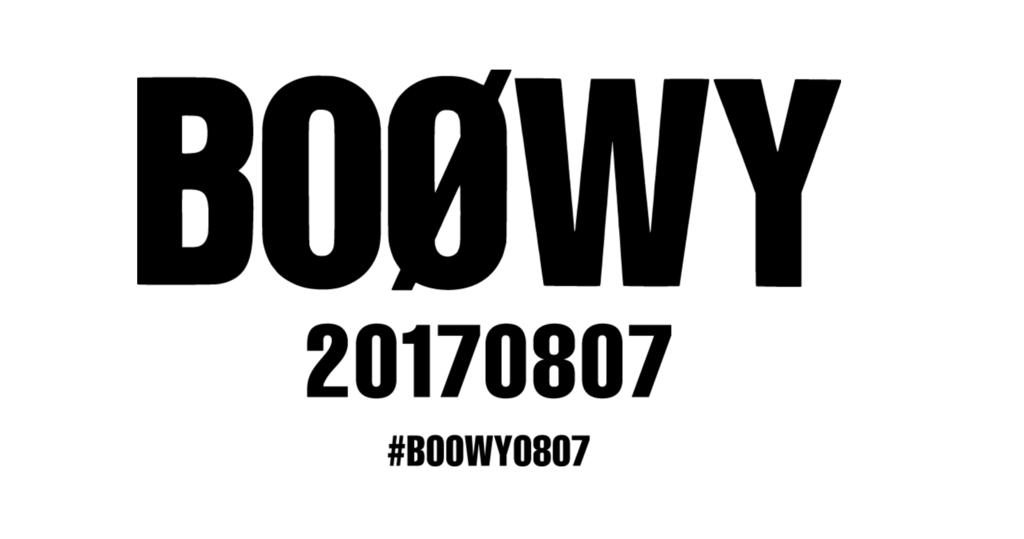 BOOWY 20170807