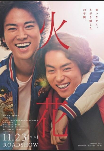 f:id:kisokoji:20170606184704j:plain