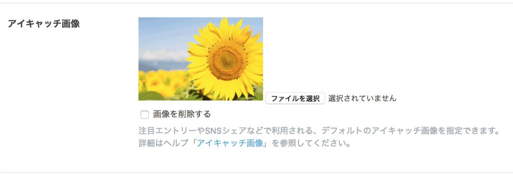 f:id:kisokoji:20170607221424p:plain:w300