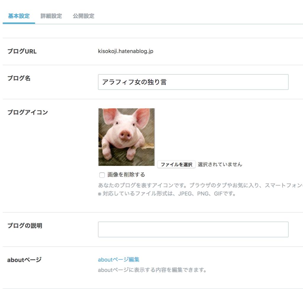 f:id:kisokoji:20170607221705p:plain:w300