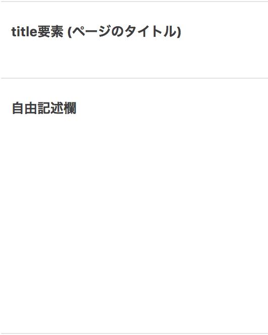 f:id:kisokoji:20170607221931p:plain:h300