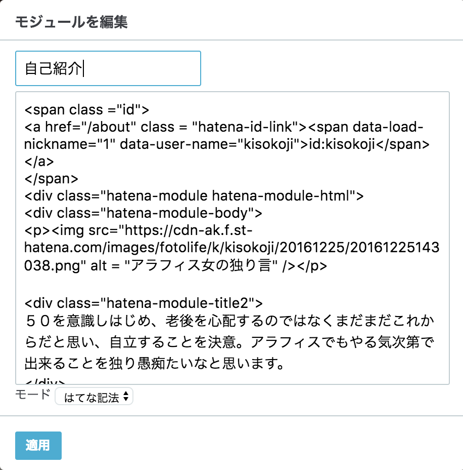 f:id:kisokoji:20170607222430p:plain:h300