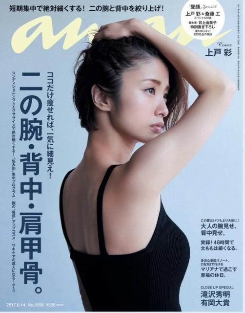 f:id:kisokoji:20170608082151j:plain