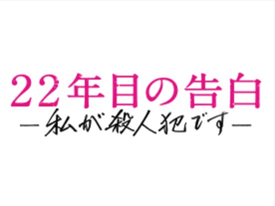 f:id:kisokoji:20170610123654p:plain