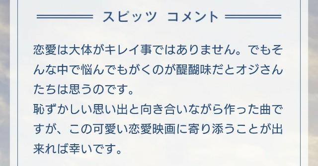 f:id:kisokoji:20170613051321j:plain