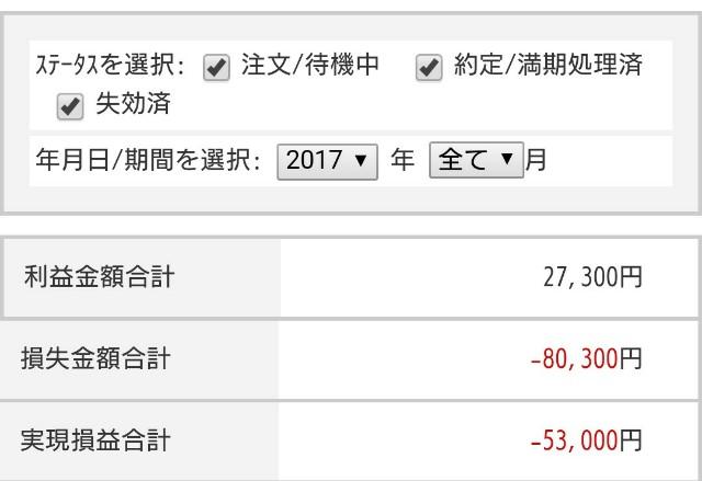 f:id:kisokoji:20170613073021j:plain