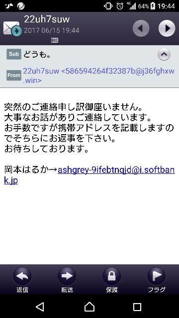 f:id:kisokoji:20170615194558j:plain