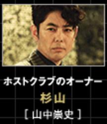 f:id:kisokoji:20170617200542p:plain:w200
