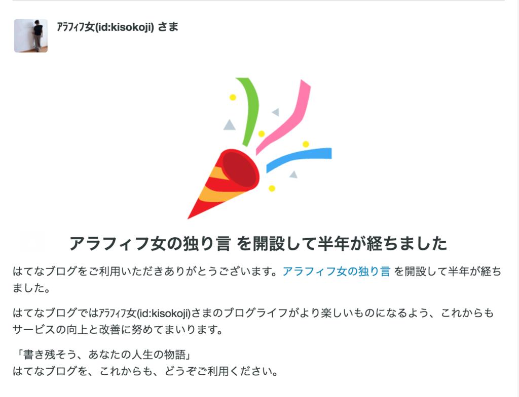 f:id:kisokoji:20170624190435p:plain
