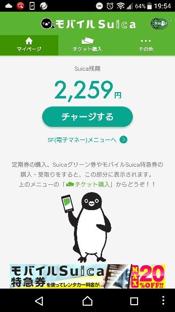f:id:kisokoji:20170629200926j:plain:h300