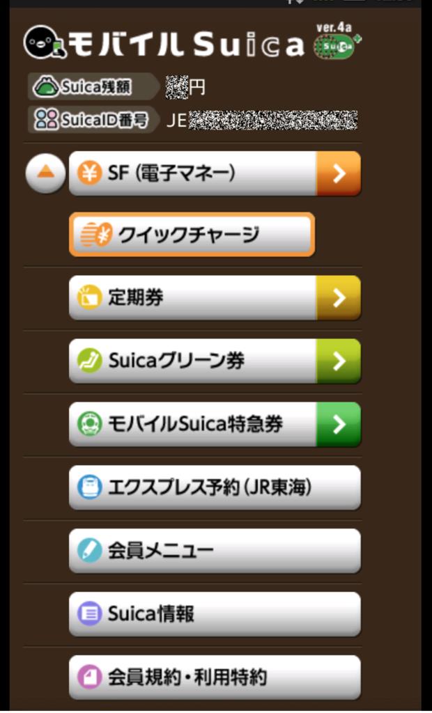 f:id:kisokoji:20170629201401p:plain:h300