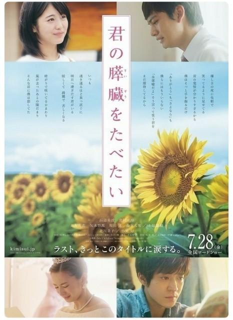 f:id:kisokoji:20170630071104j:plain
