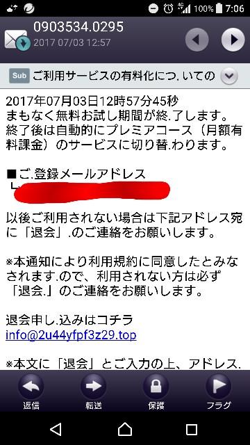f:id:kisokoji:20170704071127j:plain