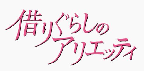 f:id:kisokoji:20170707210826p:plain