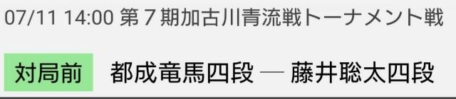 f:id:kisokoji:20170711071655j:plain:w300
