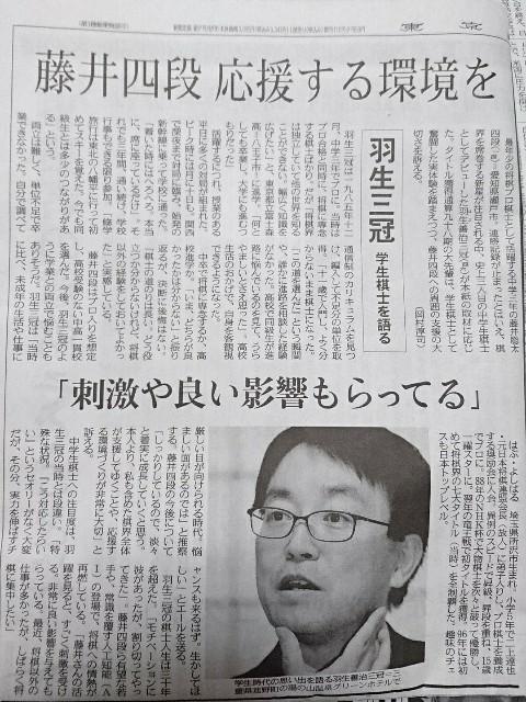 f:id:kisokoji:20170713210134j:plain:h400