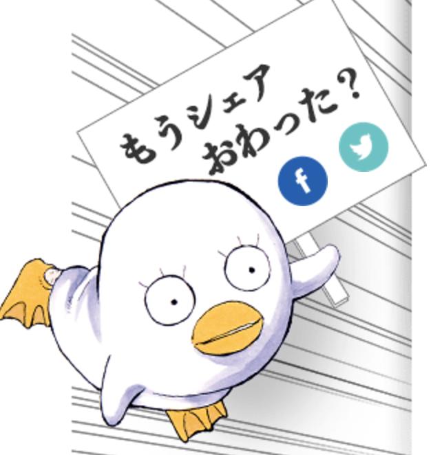 f:id:kisokoji:20170714235513p:plain:h300