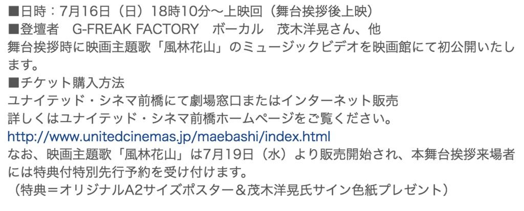 f:id:kisokoji:20170716172702p:plain