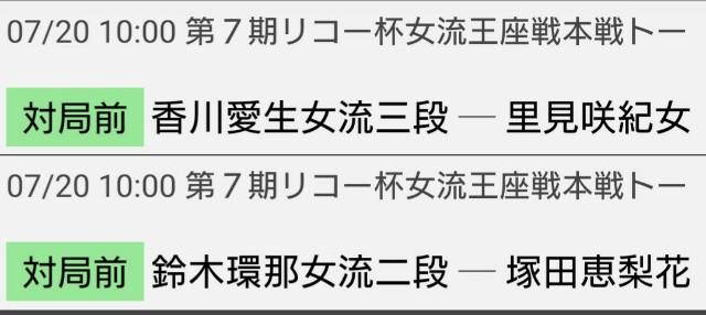 f:id:kisokoji:20170720073534j:plain:w300