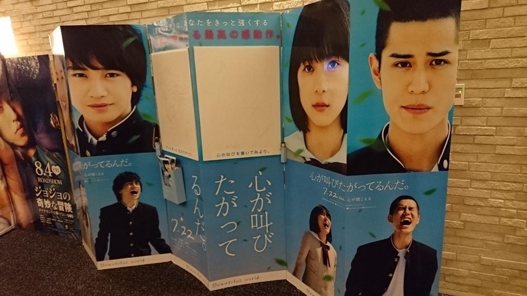 f:id:kisokoji:20170722120008j:plain:w300
