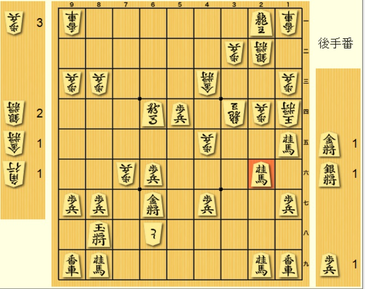 f:id:kisokoji:20170724122956j:plain:w300