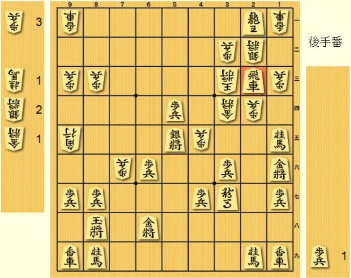f:id:kisokoji:20170724123059j:plain:w300