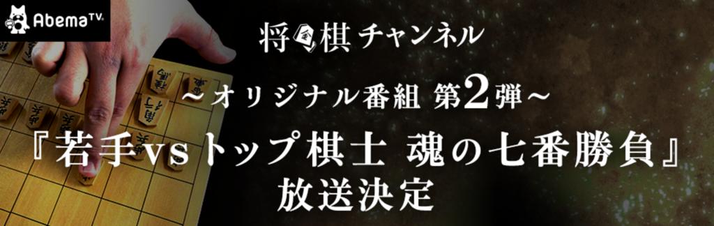 f:id:kisokoji:20170724161342p:plain:w300