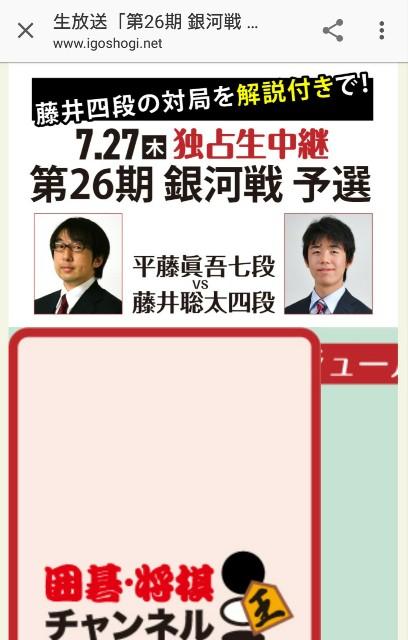 f:id:kisokoji:20170727122102j:plain:h300