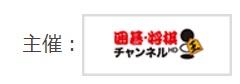 f:id:kisokoji:20170727205725j:plain:w300