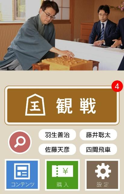 f:id:kisokoji:20170807223041j:plain:h400