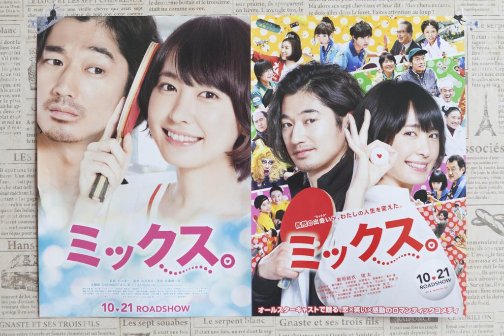 f:id:kisokoji:20170813092956j:plain:w300