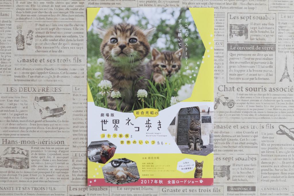 f:id:kisokoji:20170813093246j:plain:w300