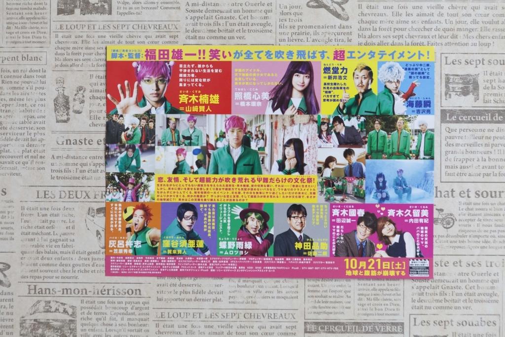 f:id:kisokoji:20170813093555j:plain:w300